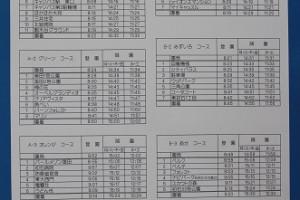 IMG_8737 (2)