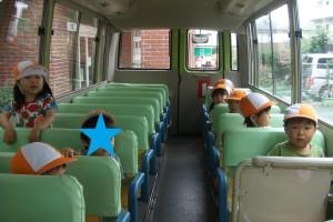kao bus